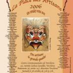 Sylvie Fecteau et Denis Plante : Coup de cœur 2005