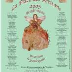 Ginette Patenaude : Coup de cœur 2004