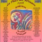 Micheline Godin : Coup de cœur 2007